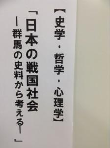 IMG_0305