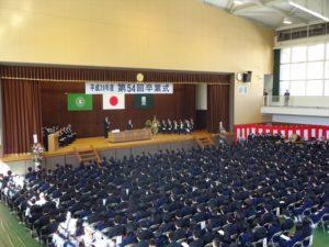 卒業式(3月)