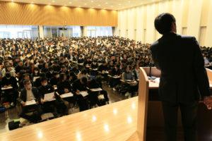 平成30年度 受験生・保護者対象入試説明会(本校開催)